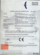 oil fiter CE Certified